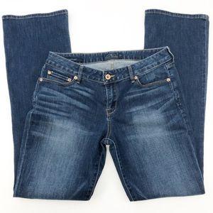 Lucky Brand Jeans - lucky brand   lolita boot cut bootcut jeans sz 8